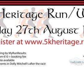 Rossin Rovers 5k Heritage Run